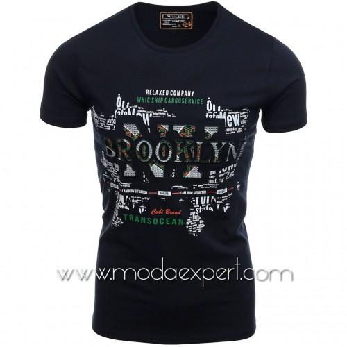 Мъжка тениска №14523